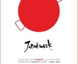 Japan Weekポスター。
