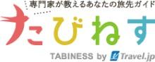 tabiness 220