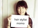 バレンシア在住日本人美容師Momoさん。