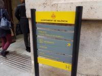 バレンシアでEmpadronamientoの手続き。市庁舎のオフィス。